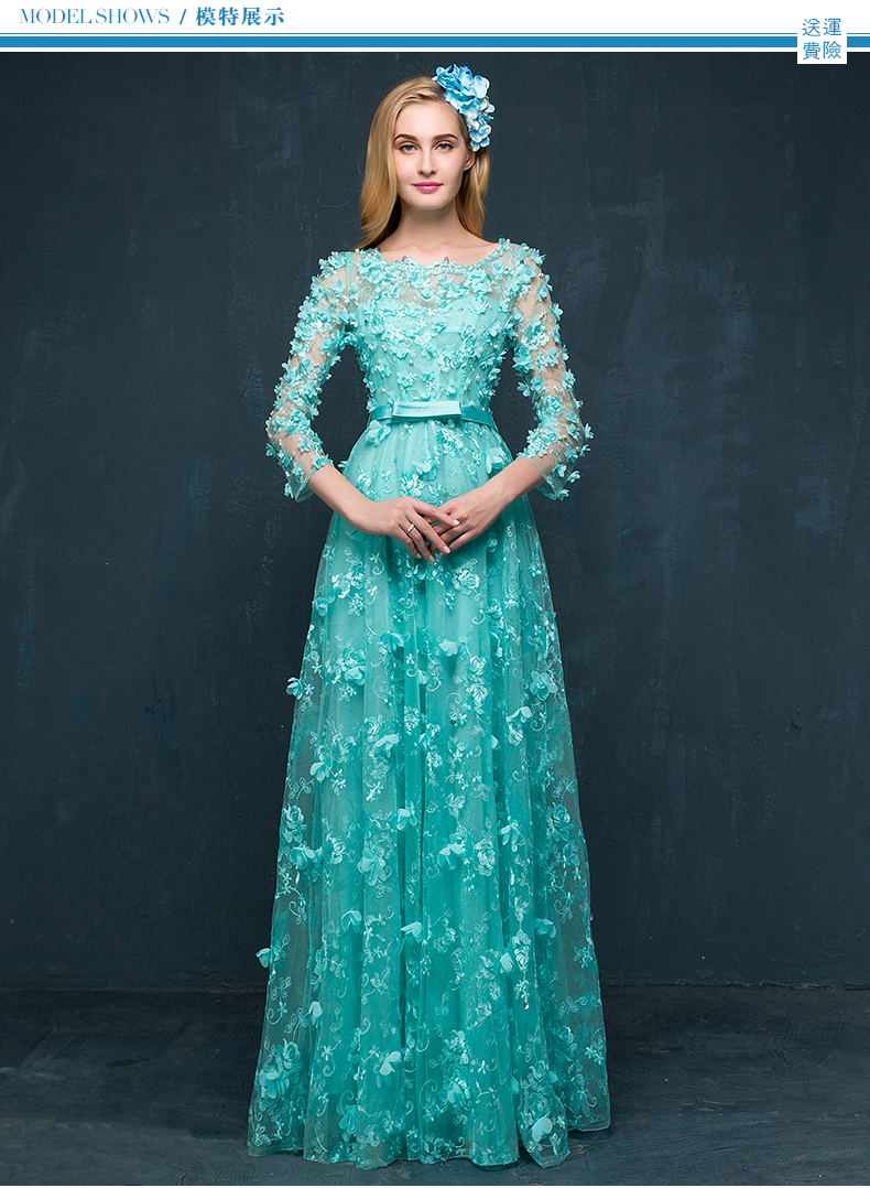 869f2fa347d Teal Flower Illusion Tulle Long Sleeve Lace Special Occasion Dress Long Evening  Dress Cheap Prom Dress Plus Size